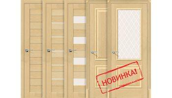 Новые модели дверей из массива!